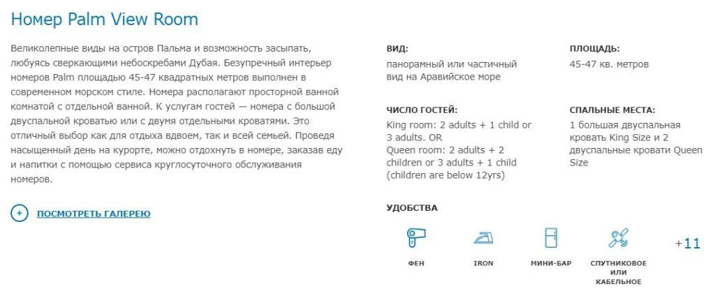 Дубай официальный сайт на русском покупка недвижимости в швеции